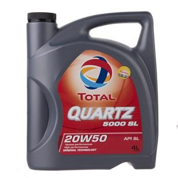 به توتال ایران 20W50 مدل Quartz 5000 SL