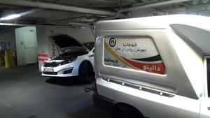 تعویض روغن خودروی کیا اپتیما در پارکینگ مجتمع تجاری
